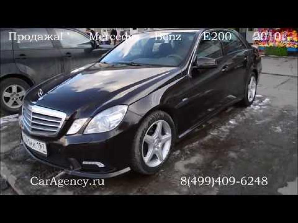 Embedded thumbnail for Продажа! Mercedes Benz E 200 2010г.