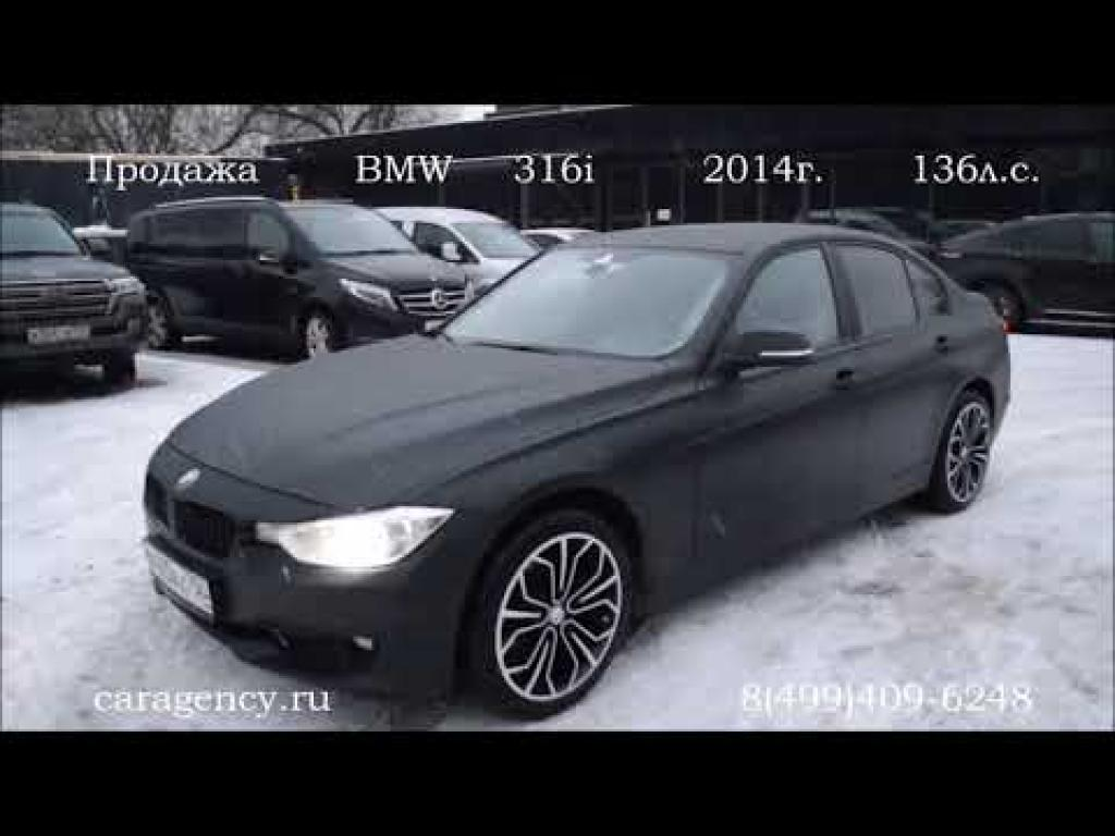Embedded thumbnail for Продажа BMW 316i 2014г.