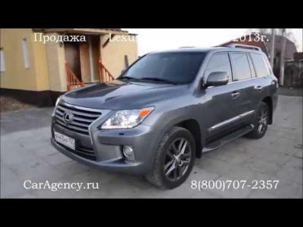Embedded thumbnail for Lexus LX 570 2013г.